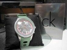 橙日和-Evening glow--腕時計
