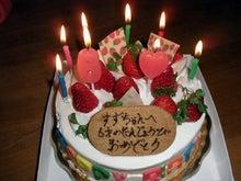 我が家のちびっこギャング-6歳誕生日