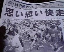 ☆蘭ラン日記☆ -2010032812160000.jpg