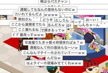 $ANCOI★ピグワールド