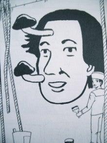 太子 漫画 喫茶