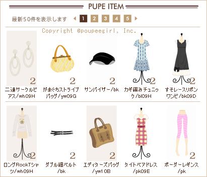 もんじゅのプペブログ-20100328_1