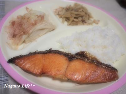 Nagano Life**-鮭の焼漬