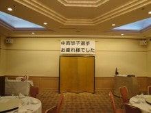 枚方SSマスターズチーム-start