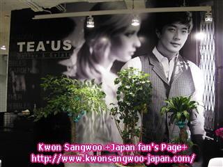 クォン・サンウ+Japan fan's Page+ブログ-09-10_06