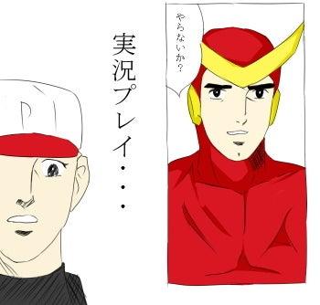 K-ZEROのニコ動更新ブログ-top絵