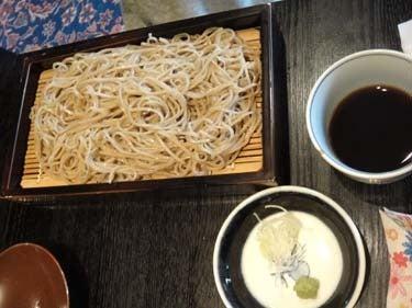 横浜発 驢馬人の美食な日々-Matsubaraan22