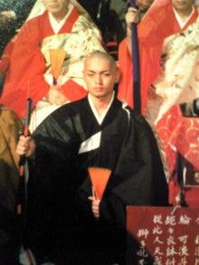 千田寛仁のブログ