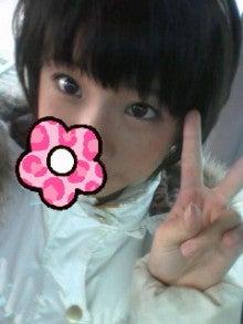 スマイレージ 福田花音オフィシャルブログ「いちごのツブログ」Powered by Ameba-2010032910470000.jpg