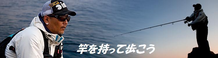 ファンキー山岡さんのブログ