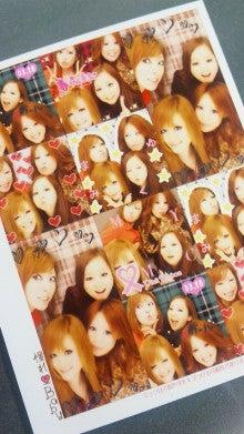 ☆Happy Rose日記ぃ☆-DVC00303.jpg