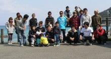 阿武、萩サーフィン協会のブログ