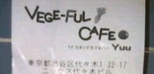 公式:黒澤ひかりのキラキラ日記~Magic kiss Lovers only~-TS392687066037.JPG