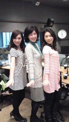 黒木姉妹オフィシャルブログ「九州女ですが‥何か?」Powered by Ameba-100329_1826~01.jpg