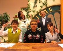 原田剛オフィシャルブログ「ワイヤーママ社長日記」Powered by Ameba-月曜ゴジカル