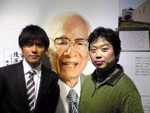 ラーメン王こばのブログ-スッキリ2010年3月31日.jpg