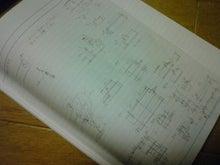 無免許科学者のブログ-まずは図面作成