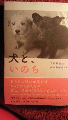杉本彩オフィシャルブログ 杉本彩のBeauty ブログ Powered by Ameba