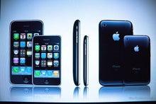 $フォニコさんの居場所&スバルアウトバックユーザーリポート-iphoneナノ