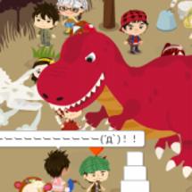 恐竜でたー
