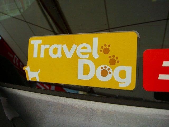 旅犬Lanileaのほほん風船記-レンタカーでGo!