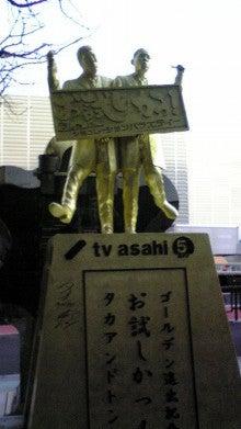 目指せ亜細亜ビューティー・カンパニー by中村英児-100330_163137.jpg