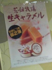 男のラーメン【麺屋 武士道】のブログ
