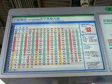 酔扇鉄道-TS3E8263.JPG