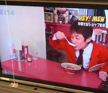原田剛オフィシャルブログ「ワイヤーママ社長日記」Powered by Ameba-中華そば