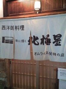 「ひろんぐー」の つぶやき @名古屋-100330_1857~0001.jpg