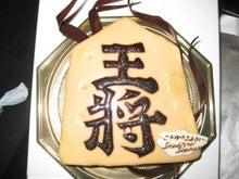 沖縄・島豚の日記-ケーキ