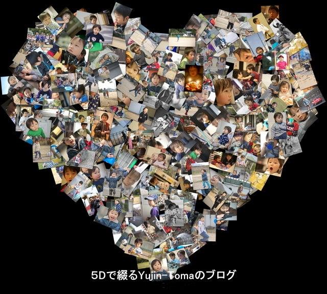 5Dで綴る Yujin-Tomaのブログ