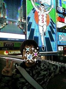 「ひろんぐー」の つぶやき @名古屋-100330_1847~0002-0001.jpg