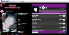 三木隆生オフシャルブログ「Mikiの足跡」-おっと