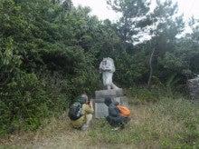 小笠原エコツアー 父島エコツアー         小笠原の旅情報と小笠原の自然を紹介します-首なし尊徳