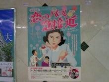 酔扇鉄道-TS3E8260.JPG