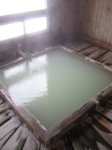 東町@なんだか日和-五色の湯