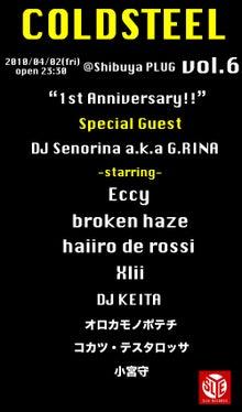 DJ KEITA BLOG