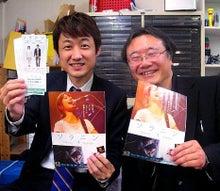 原田剛オフィシャルブログ「ワイヤーママ社長日記」Powered by Ameba-他人のソラニン