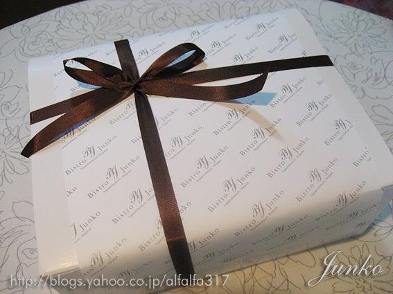 ケーキ箱の包装紙 ちょっとの ...