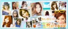 加藤怜♪rayれいDiary-イメージ800.jpg
