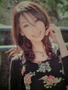 深月エミ オフィシャルブログ『My Style ☆彡』-100329_1749~0002.jpg
