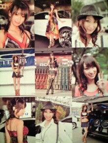 深月エミ オフィシャルブログ『My Style ☆彡』-100331_2133~0002.jpg