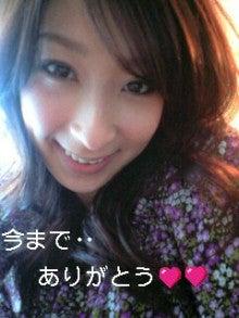 深月エミ オフィシャルブログ『My Style ☆彡』-ありがとう.jpg