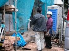 不動産会社を経営している不動産屋と呼ばれたくない社長のひとり言と業界裏話-20100331-05