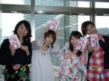 矢田かなえ ★ かなかなDiary ★-BLOG3637.jpg