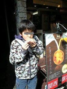 「ひろんぐー」の つぶやき @名古屋-エッグタルト