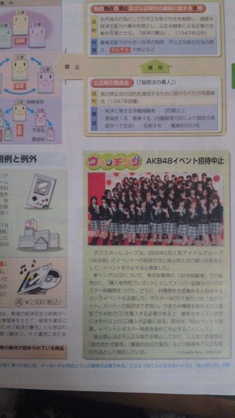 http://stat.ameba.jp/user_images/20100402/14/hiroki-yui-love/b4/eb/j/o0480085410478363405.jpg