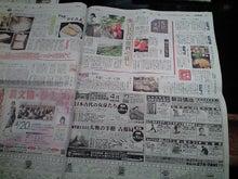 近江町市場 みやむら-CA391569.JPG