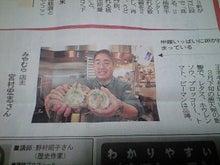 近江町市場 みやむら-CA391571.JPG